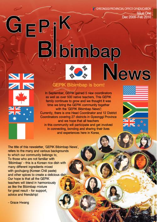 GEPIK Bibimbap Newsletters