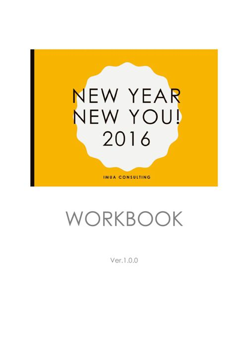 NYNY2016_workbook_orientation