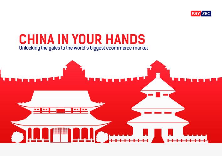 PaySec China Paper