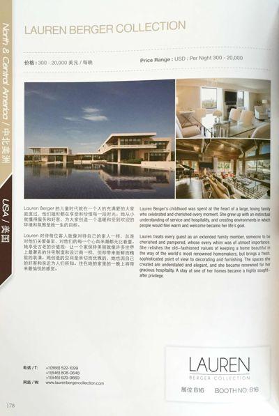 LPS Show Magazine