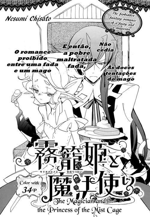 Kirikagohime to Mahou Tsukai 2