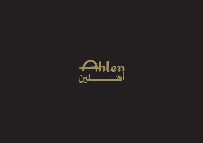 Ahlen-Brochure