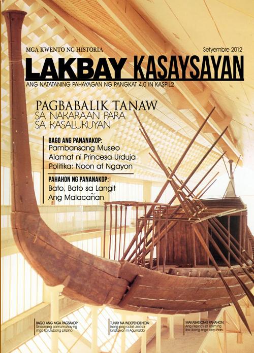 Lakbay Kasaysayan [Kaspil2 Final Project - Arleigh DeLaCruz]