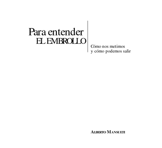 El Embrollo
