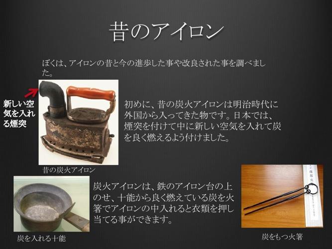 道具と設備ブック