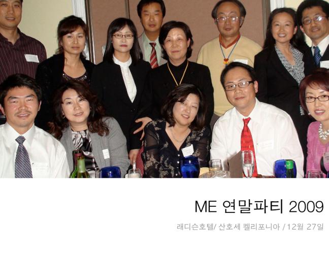 me photobook 2009
