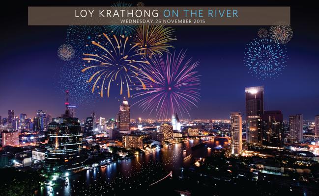 Loy Krathong On The River @ Millennium HIlton Bangkok