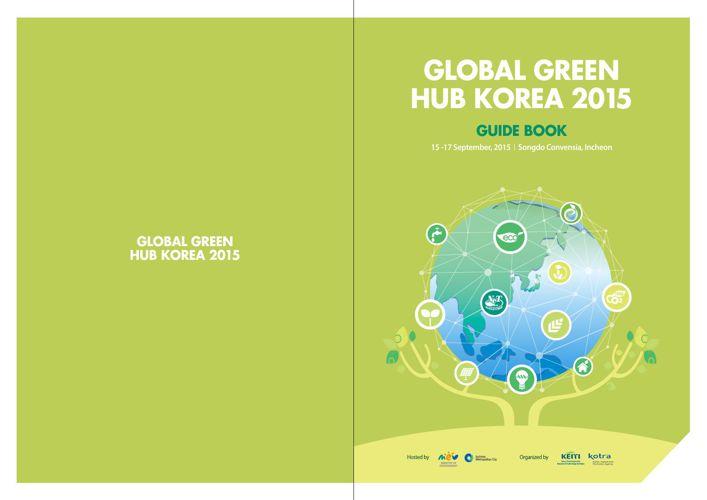 Guide Book(GGHK2015)