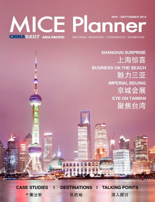 MICE Planner (May 2012)