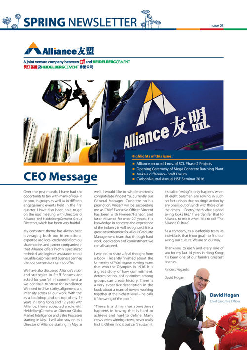 160345 Alliance booklet Design