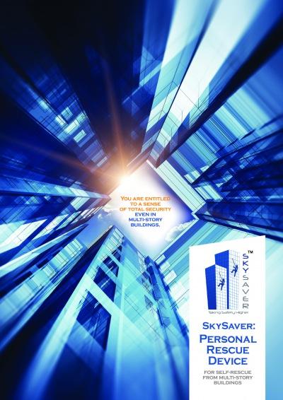 SkySaver E-Catalogue