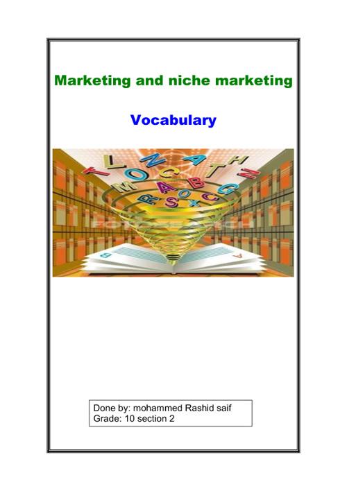 vocubalary