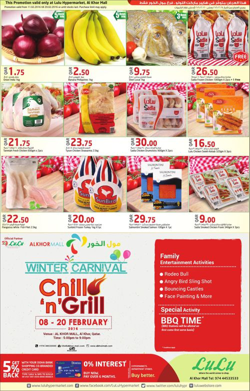Lulu Qatar Weekend Promotion