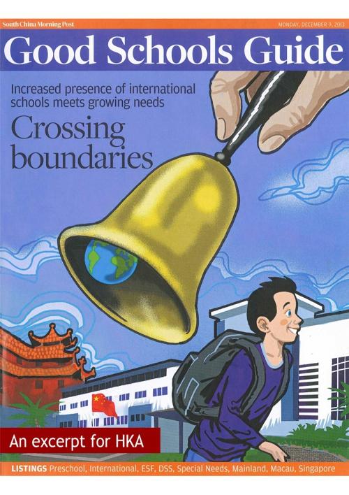 Hong Kong Schools Guide - An HKA Excerpt