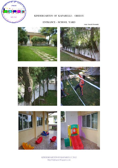 Kindergarten of Kaparelli GR