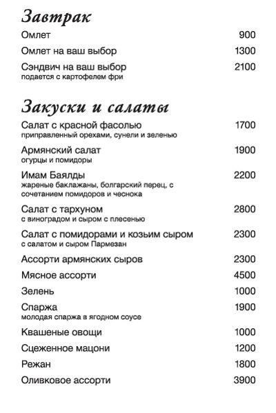 webTatev-13
