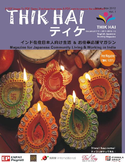 Thik Hai_Nov Issue