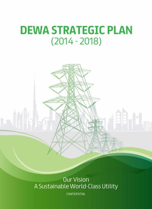 Dewa Strategy Plan 2014 - 2018