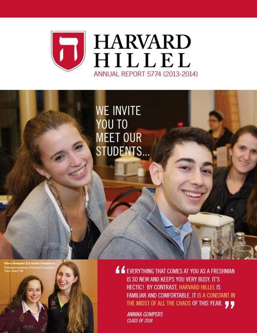 Harvard Hillel 2014 Annual Report