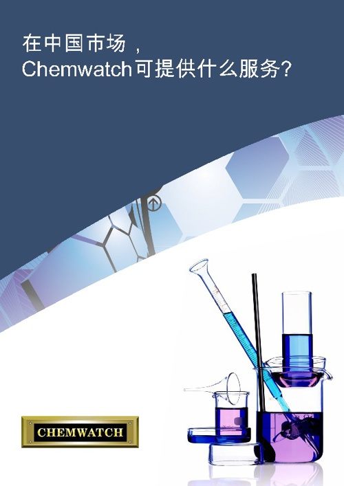 What Can Chemwatch offer in the Chinese Market?