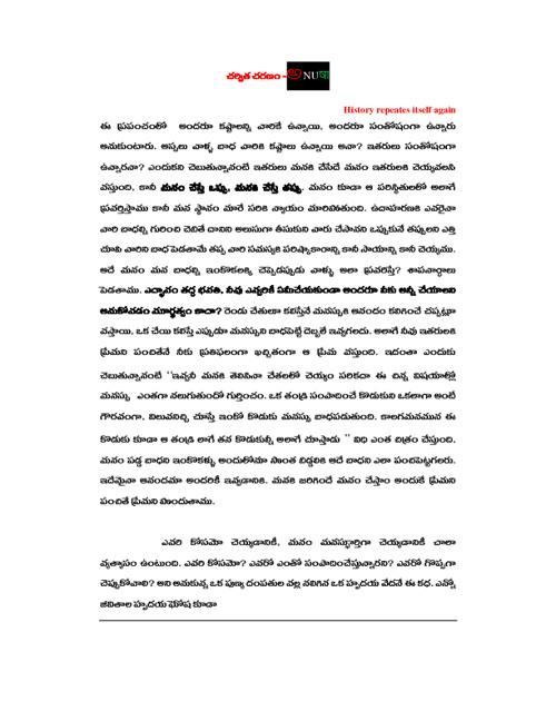 Charvitha charanam