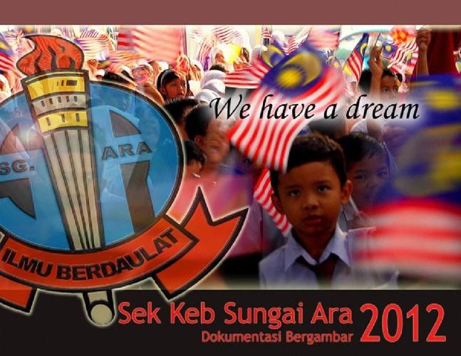Dokumentasi Bergambar SK Sungai Ara 2012