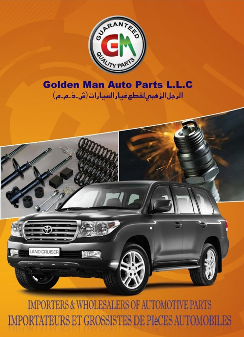 Gm Spare Part
