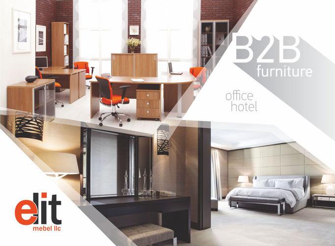 Elit-mebel furniture brochure