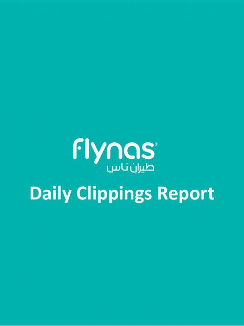 Flynas Daily Clippings Report - September 14, 2014