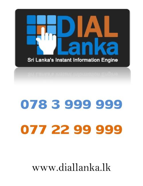 Dial Lanka
