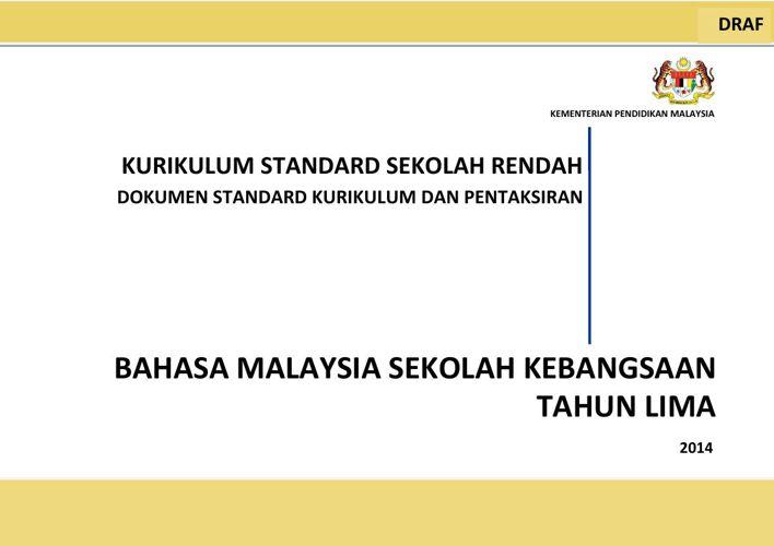 DSKP Bahasa Malaysia KSSR Tahun 5 SK
