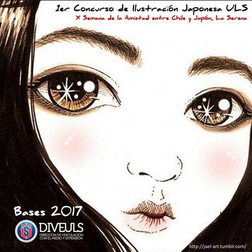 BASES 1ER CONCURSO ILUSTRACIÓN JAPONESA ULS 2017