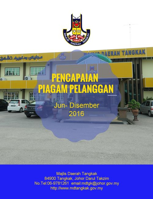 ppp2016_final