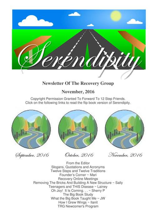 11 Serendipity  ~ November 2016