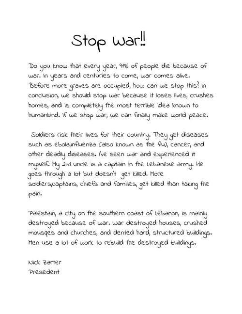 stopwardocument