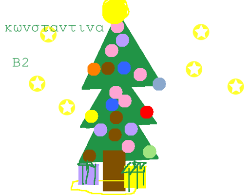 Χριστουγεννιάτικες ζωγραφιές από το Β2.