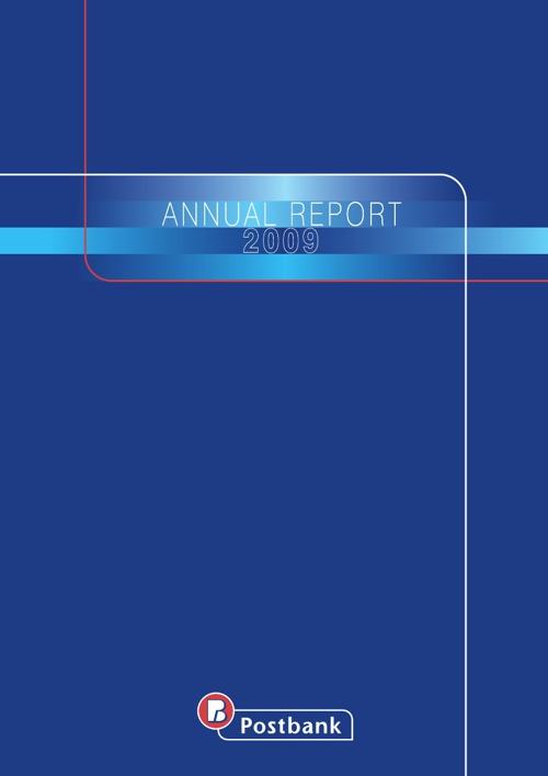 Годишни отчети