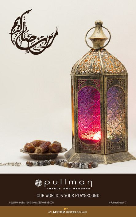 F&B Brochure - Ramadan