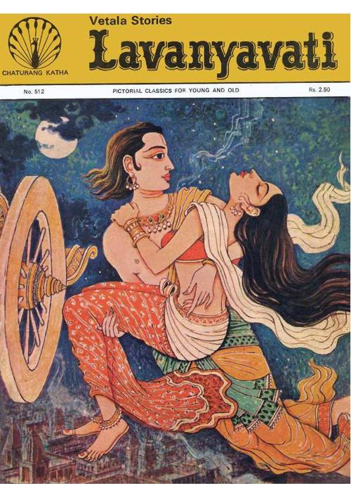 Lavanyavathi