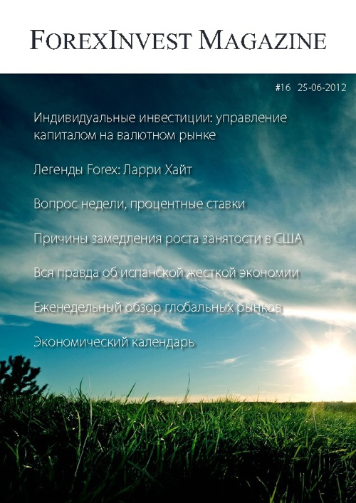 ForexInvest Magazine #16