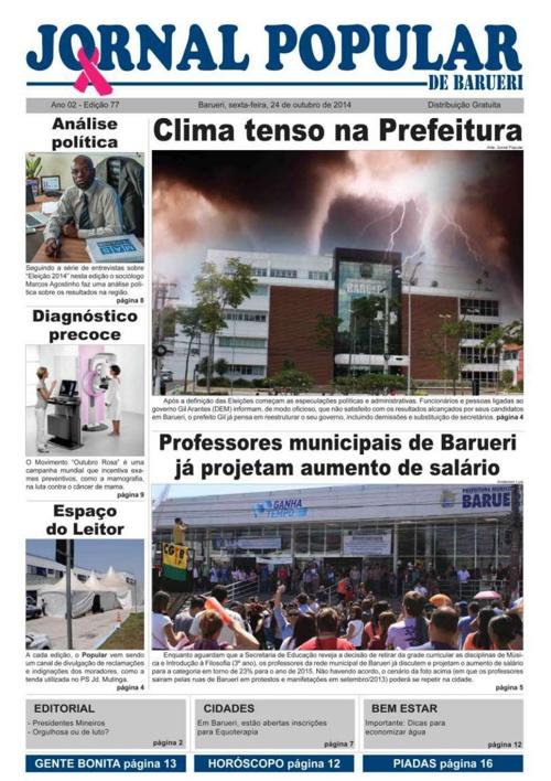 77ª edição do Jornal Popular de Barueri