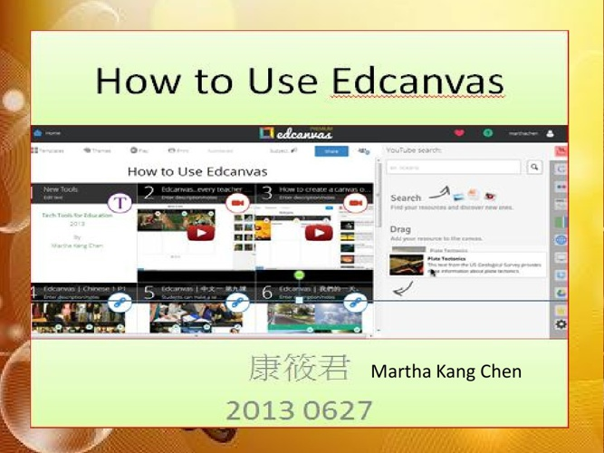 How to Use Edcanvas