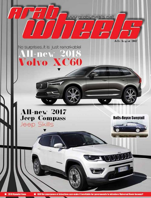 ArabWheels July-August 2017