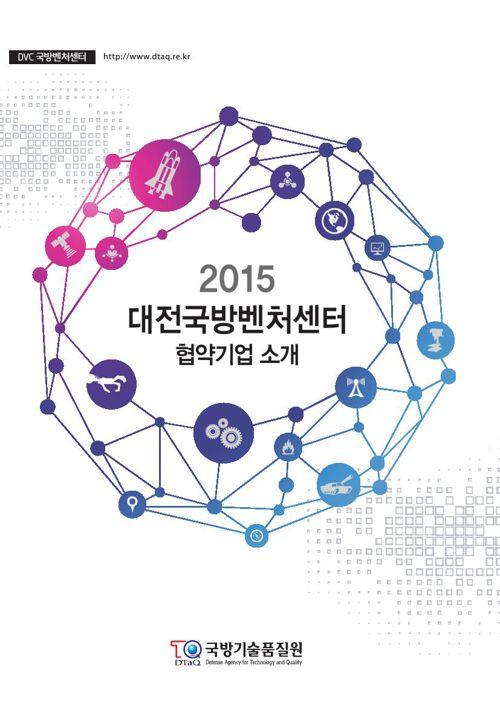 국방품질원-Ebook