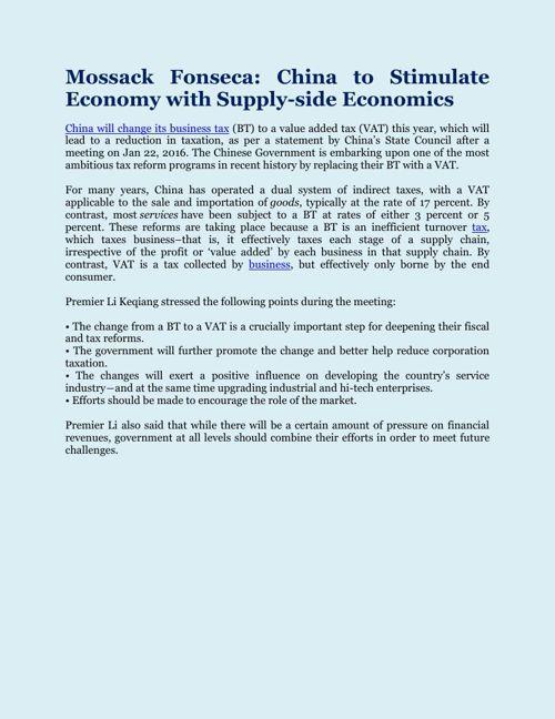Mossack Fonseca: China to Stimulate Economy with Supply-side Eco