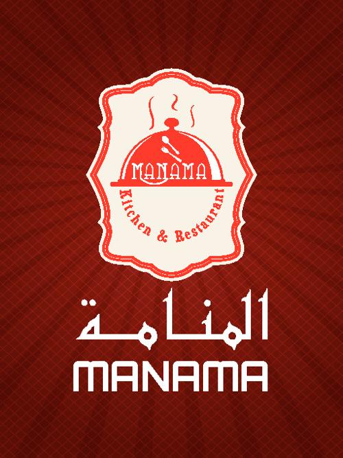 Manama Kitchen & Restaurant