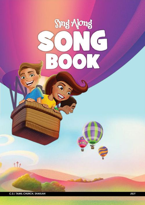 Sing Along Song Book - July