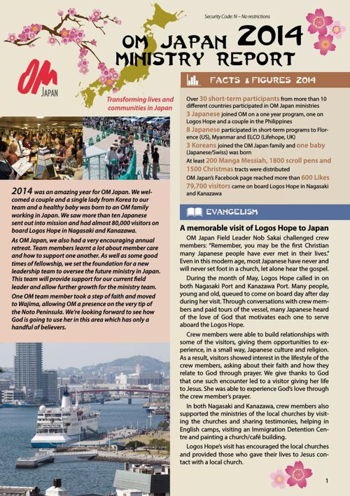Ministry Report OM Japan 2014