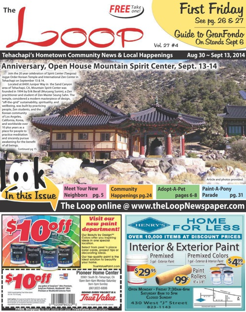 The Loop Newspaper Vol 27 No 04 - Aug 16 to Aug 30, 2014
