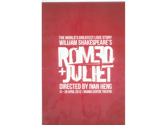 Romeo and Juliet Program